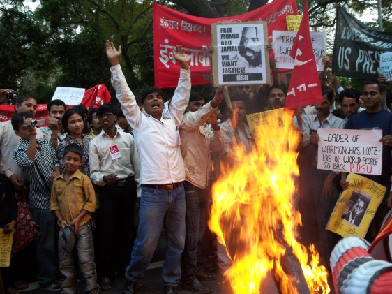 US imperialism burned in effigy