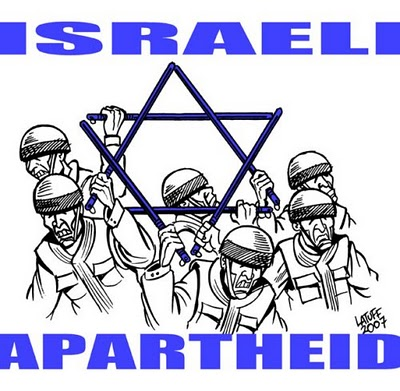 http://electronicintifada.net/blogs/charlotte-silver/israeli-high-court-upholds-racist-admission-committees-law