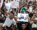 Yemen: Repressive regime threatens military defectors