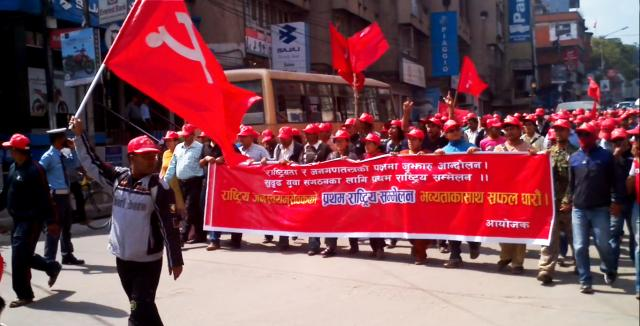 cpn maoist | Frontlines of Revolutionary Struggle | Page 2