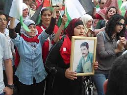 Ramallah, Occupied Palestine:  Another Palestinian demonstration in support of Political Prisoners