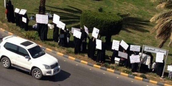 Women demonstrated in Riyadh