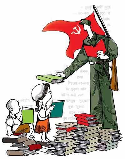 maoist_illus