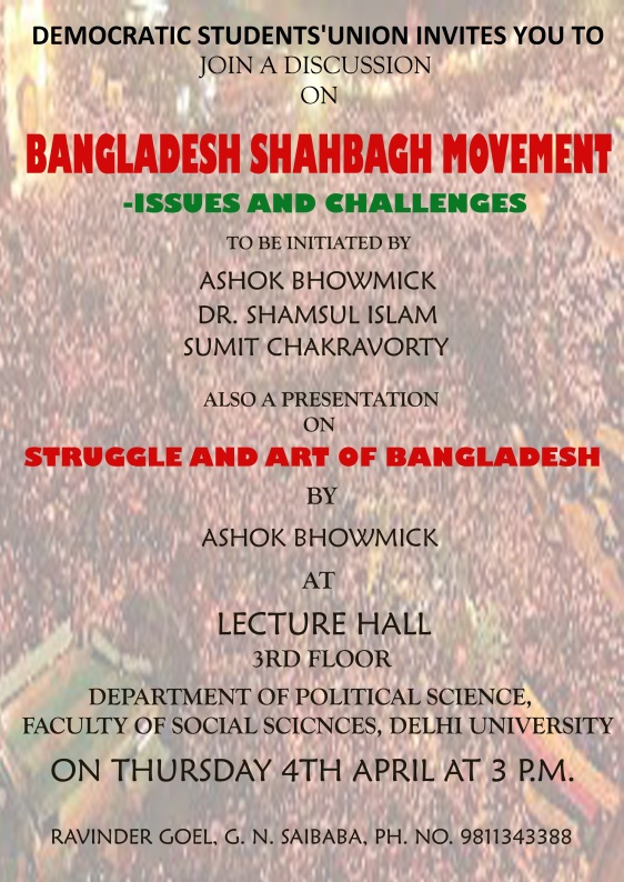DSU poster for a Delhi University program on the Shahbagh Movement