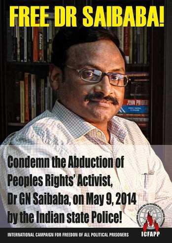 Free Dr Saibaba